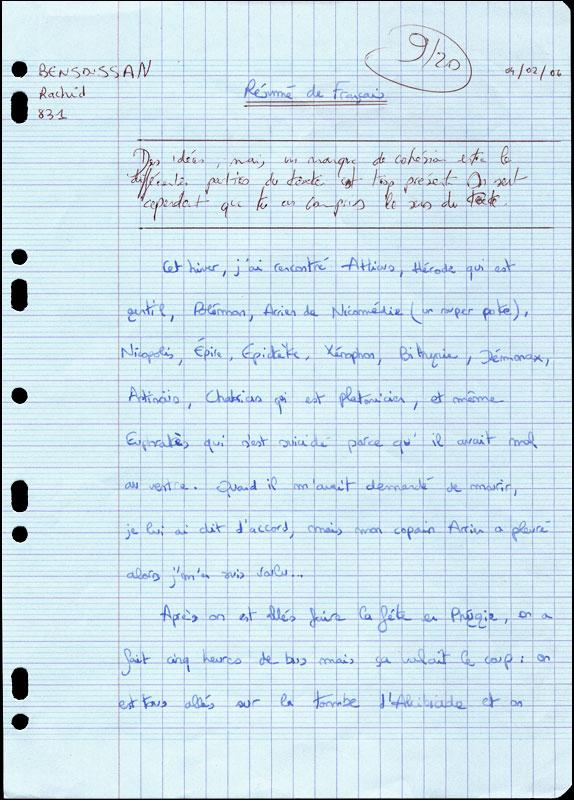 Dissertation francais exemple